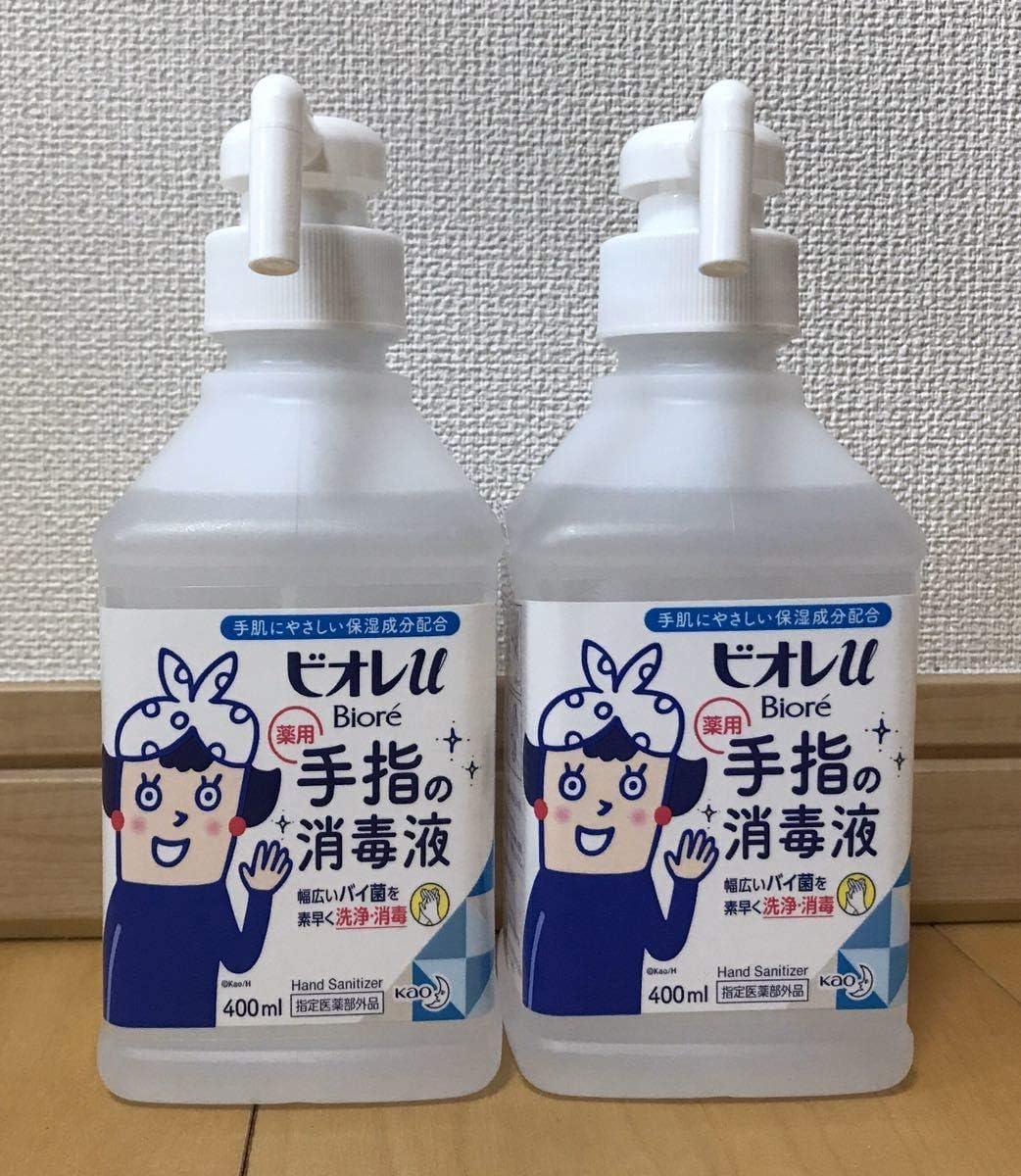 ビオレu 消毒液 使用期限