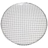 Loghot Multi-Purpose Stainless Steel Round Cross Wire Round Steaming Cooling Barbecue Racks/Grills/Pan Grate/Carbon Baking Net (Diameter-11.5 inches)