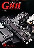 Gun Professionals VOL.2