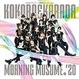 KOKORO&KARADA/LOVEペディア/人間関係No way way(初回生産限定盤SP)(DVD付)(特典なし)
