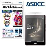ASUS ZenPad3 8.0( Z581KL )タブレット用 保護フィルム [ノングレアフィルム3] アスデック・映り込み防止・防指紋 ・気泡消失・アンチグレア 日本製 (ZenPad3 8.0 (Z581KL), マットフィルム)