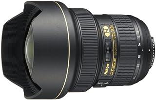 Nikkor AF-S 14-24mm f/8G