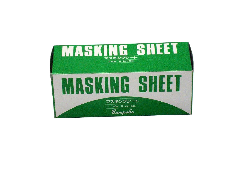 Bumpodo masking sheet 12.5cm x 10m 07780 (japan import)