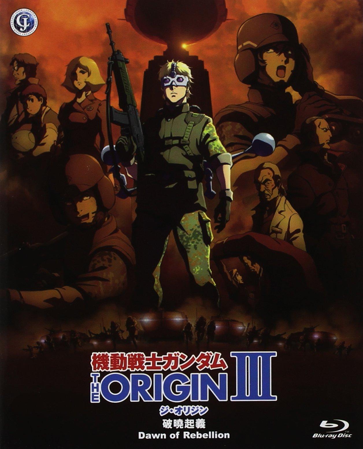 Mobile Suit Gundam: Origin III - Dawn Of Rebellion (Hong Kong - Import)