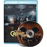 Candy Corn (Blu-ray U.S. version-region free)