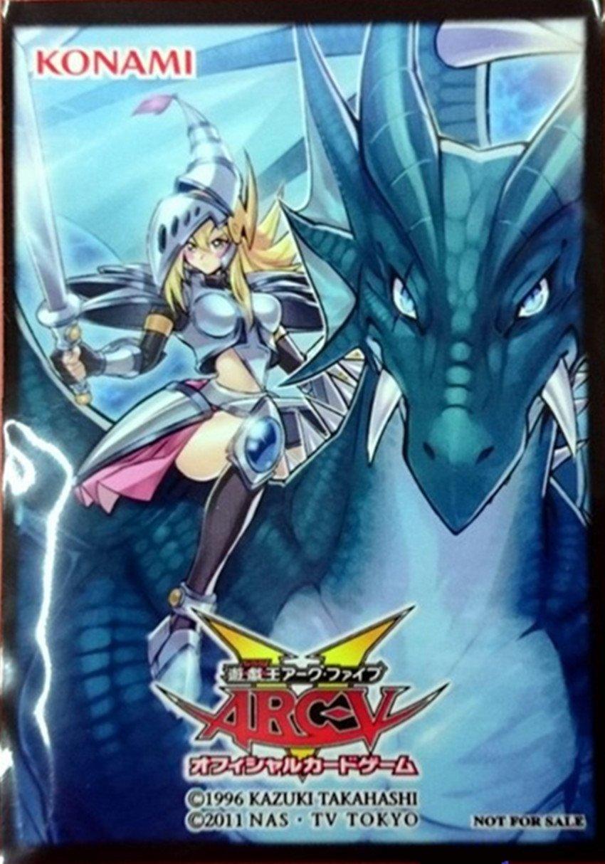 amazon com 70 yu gi oh dark magician the dragon knight