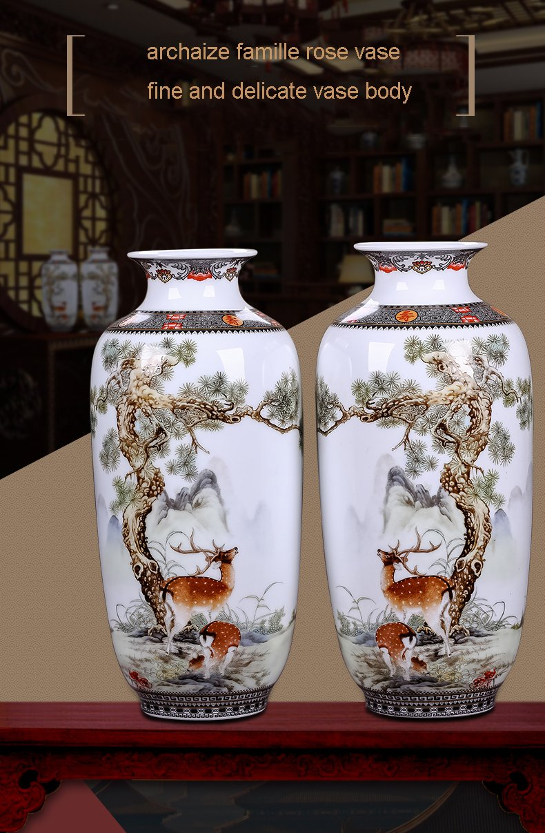 Ceramic Vase Vintage Style Animal Vase Fine Smooth Surface Home Decoration Furnishing Articles by In In (Image #2)