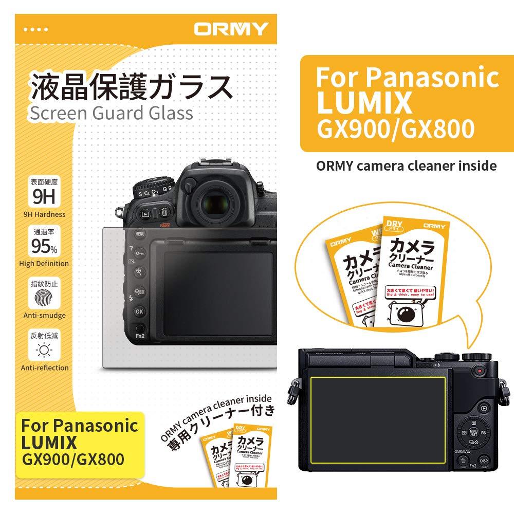 Ultra-thin, High Definition, 9H Hardness GX800 ORMY/® Tempered Glass Camera Screen Guard for Panasonic LUMIX GX900
