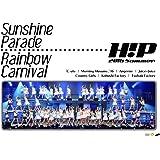 (仮)Hello!Project 2016 SUMMER ~ Sunshine Parade ~ Hello!Project 2016 SUMMER ~ Rainbow Carnival ~ [DVD]
