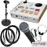 TASCAM MiNiSTUDIO PERSONAL US-32W サクラ楽器オリジナル お手軽インターフェイスセット