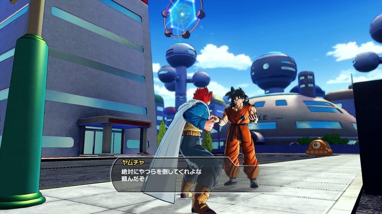Amazon.com: Dragon Ball Xenoverse - Xbox 360: Bandai Namco ...