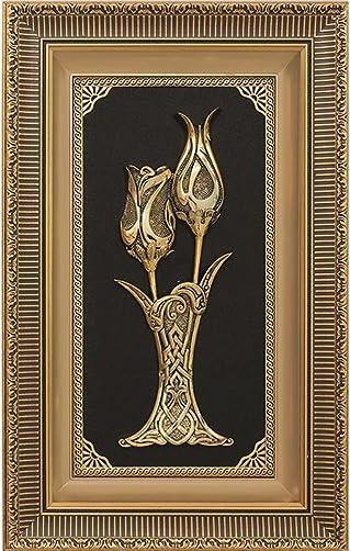 Muslim Home Decor Hanging Wall Art Frame Lalegul Rose Tulip Allah Muhammad Gold Black