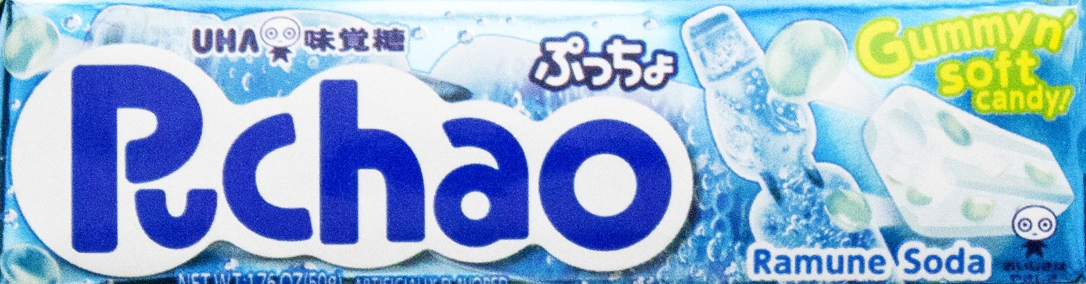 UHA Mikakuto Puchao Candy, Ramune, 1.76 oz by UHA mikakuto (Image #1)