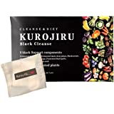 Beautiiiセット & 黒汁 KUROJIRU ブラッククレンズ 1箱30包(約1ヵ月分)【ギフトセット】 SNSで話題!大人気!!