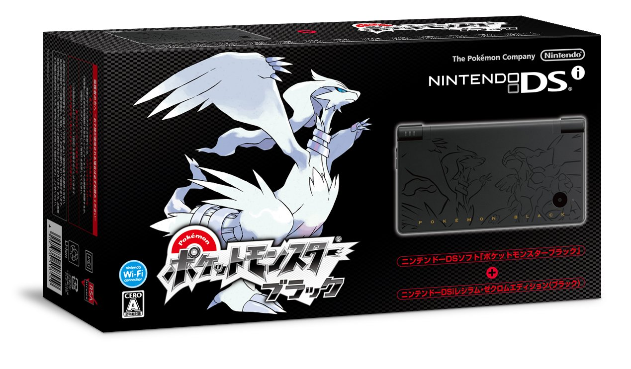 Nintendo DSi Reshiramu & Zekrom Edition (Black) (included with Pokemon Black) by  (Image #3)