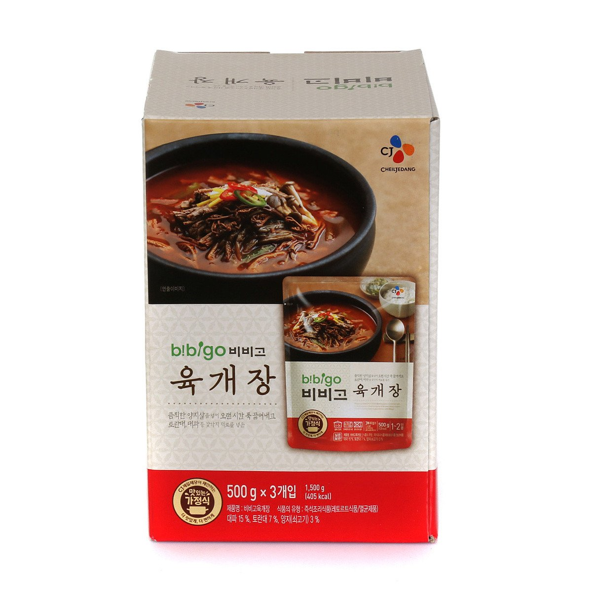 [ 3 Packs ] Korean Bibigo Pre-made Packaged hot spicy meat stew 500g 육개장 by bibigo