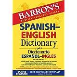 Spanish-English Dictionary (Barron's Bilingual Dictionaries)