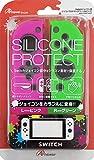 Switchジョイコン用 シリコンプロテクト (グリーン&ピンク)