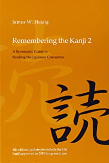 Remembering the Kanji 2: A Systematic Guide to Reading Japanese Characters