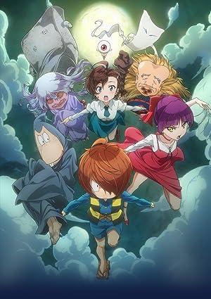 ゲゲゲの鬼太郎 [第6作] DVD