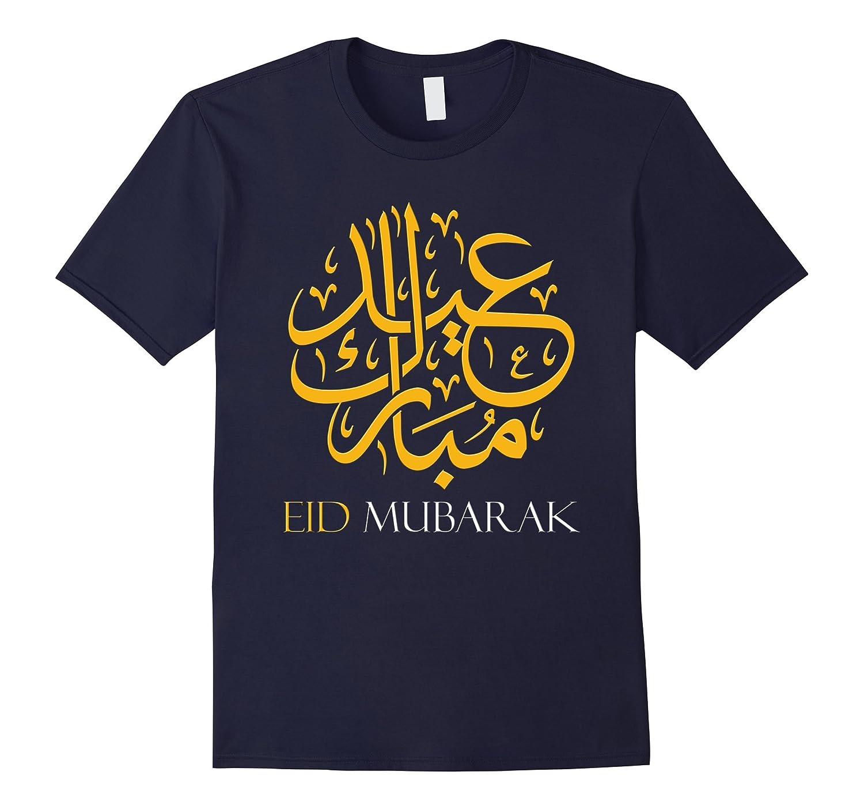 Eid Mubarak Gift Shirt Happy Eid Mubarak T-Shirt Eid Celebra-PL
