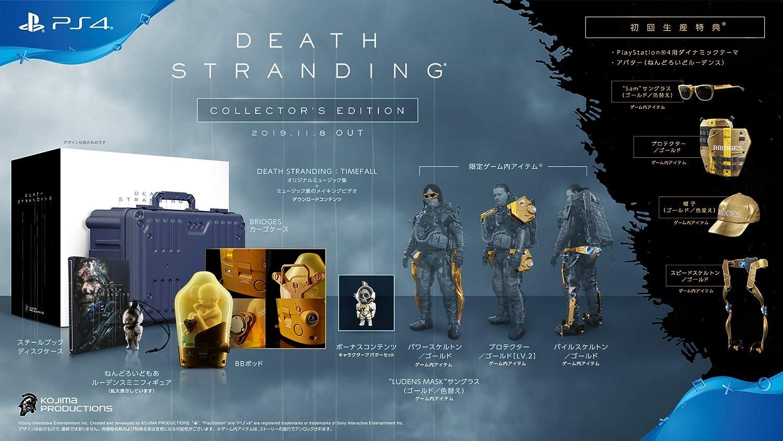 【PS4】DEATH STRANDING コレクターズエディション【早期購入特典】アバター(ねんどろいどルーデンス)/PlayStation4ダイナミックテーマ/ゲーム内アイテム(封入)【限定】アイテム未定 B07SKF4DMX  2)\tAmazon限定特典付ソフト