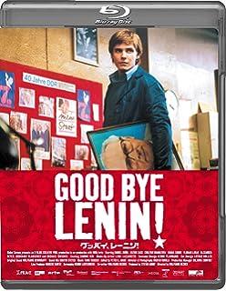 Amazon | ベルリン、僕らの革命 ...