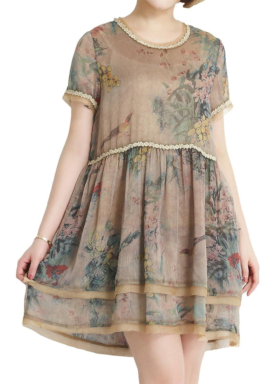Luna et Margarita ¨¹bergr??es ellbogenlang ?rmeliges kleid Rundhals aus Chiffon mit Stoffdruck und Lace