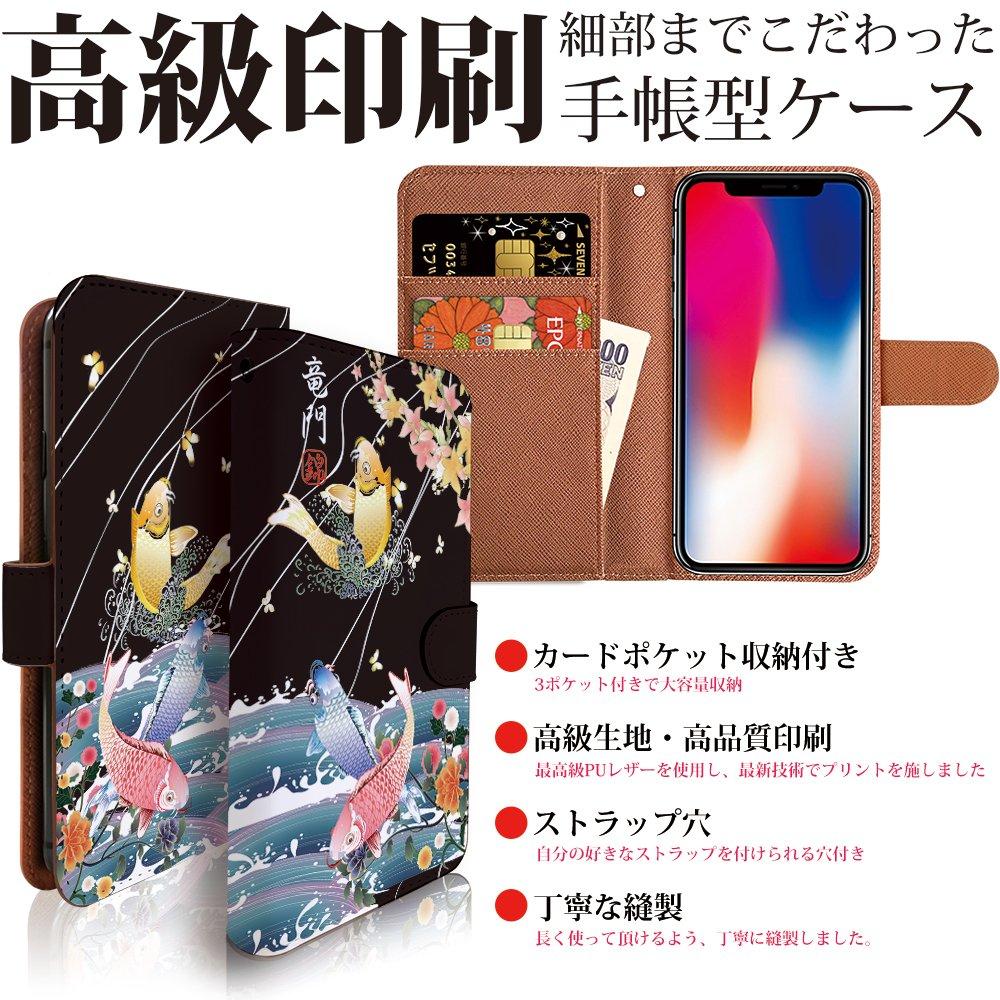bf9b88d675 Amazon   KEIO ケイオー iPhoneX カバー 手帳型 和柄 和風 iphone x 手帳 鯉 魚 金 iPhoneX ケース 竜門 登  鯉 黒 アイフォン 手帳型ケース アイフォン10 手帳型 ...