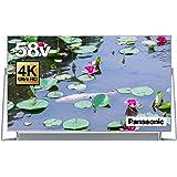 パナソニック 58V型 液晶 テレビ VIERA TH-58DX800 4K   2016年モデル