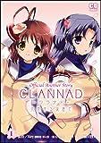 CLANNAD~光見守る坂道で~1 コミデジコミックス