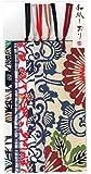 【Amazon.co.jp 限定】和紙かわ澄 型染め風 和紙しおり 和紋柄 6柄各1枚 6枚入