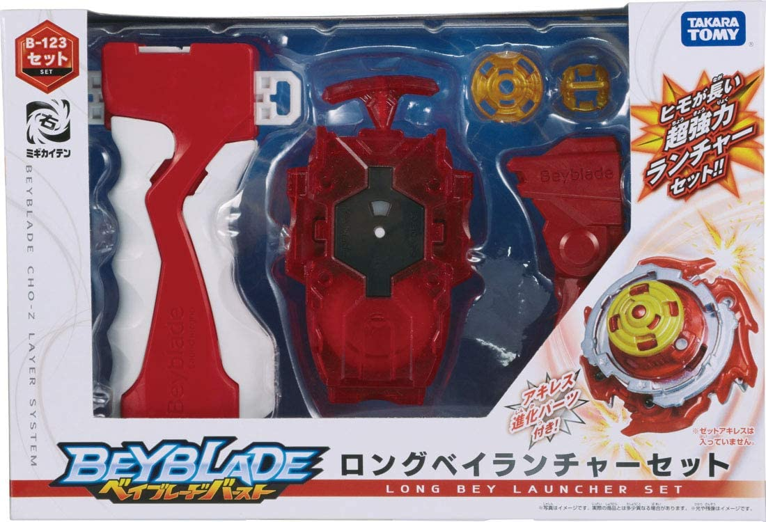 Takara Tomy Beyblade Burst B-123 Long Bey Launcher Set JAPAN OFFICIAL B123