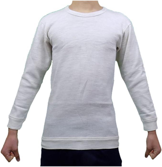 Gaia - Camiseta interior para hombre, cuerpo de mezcla de lana pesada, manga larga, íntimo de invierno: Amazon.es: Ropa y accesorios