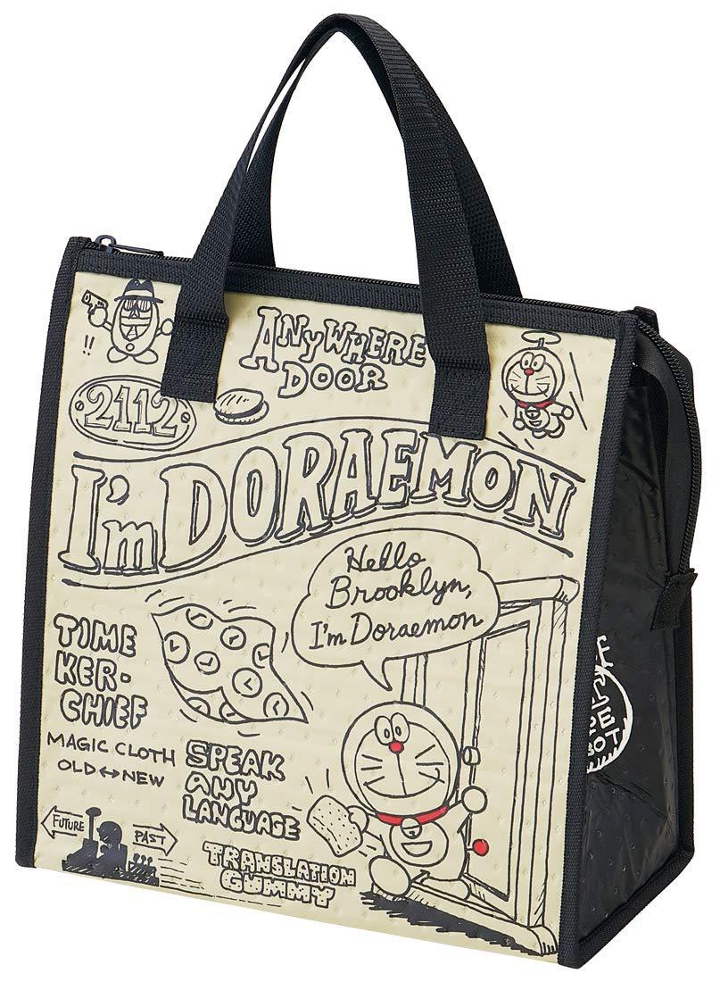 Bolsa para el Almuerzo con Forro t/érmico Doraemon Brooklyn 26,5 x 27 x 13 cm FBC1 Skater SKATER