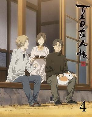 夏目友人帳 伍 [DVD]