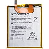 Sato Commerce Google Nexus 6P HB416683ECW 互換バッテリー 3.82V 3400mAh