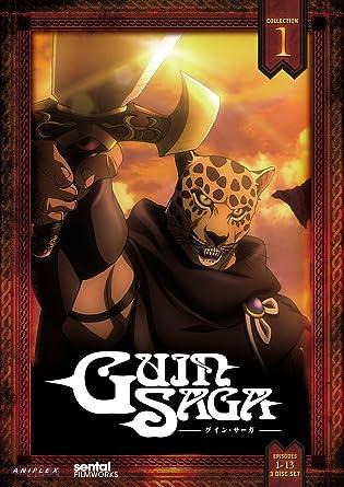 guin-saga