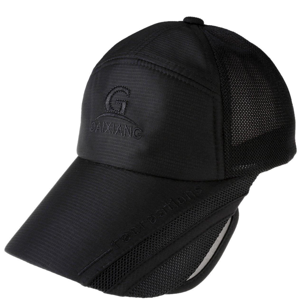 3bfdce36 Ayliss Men Women Curved Visor Hats Sunscreen Scalable Brim UV Proof  Baseball Cap