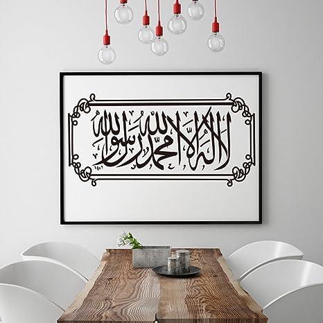 Diy Abnehmbare Islamischen Muslim Kultur Suren Arabisch