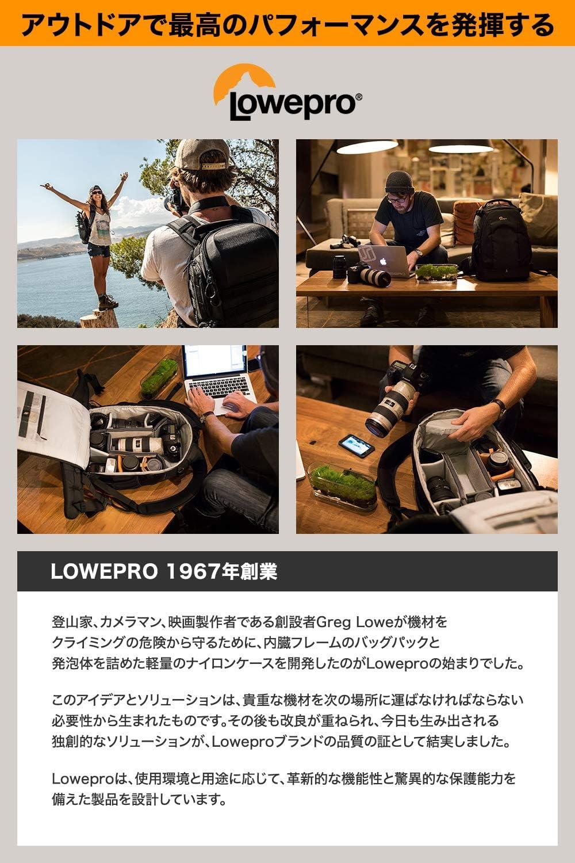 Black Lowepro Nova 200 AW II Messenger Case