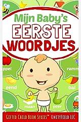 Mijn Baby's Eerste Woordjes (My Baby's First Words Book 8) (Dutch Edition) Kindle Edition