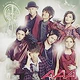 Eighth Wonder (ALBUM2枚組)