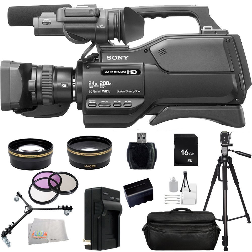Sony HXR-MC2500E HXRMC2500E Shoulder Mount AVCHD Camcorder with 3-Inch LCD (Black) (PAL) +16PC 16GB Accessory Kit Centre Drone