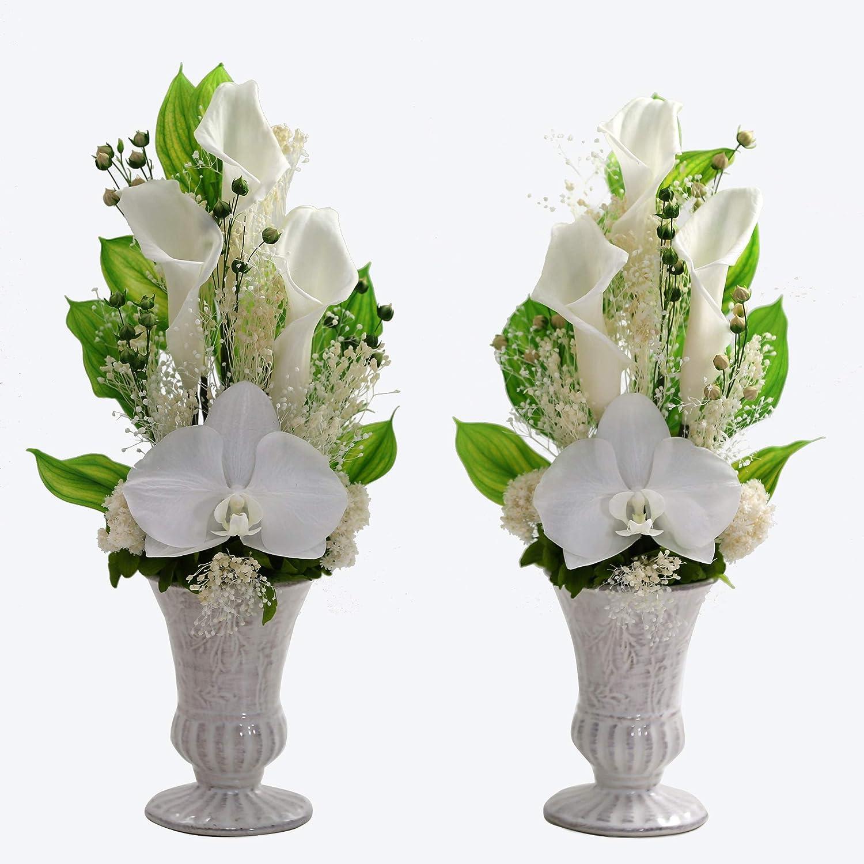 アートフォーシーズン お供え花蘭カラー 対デザインSET ホワイト プリザーブドフラワー B07HWTX2TB