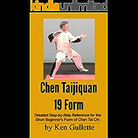 Chen Taijiquan 19 Form
