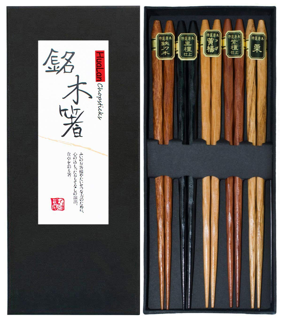 Youmi Japanese Natural Wood Chopstick Set Reusable Classic Style Chopsticks 5 Pairs Gift Set