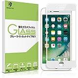 アイフォン8プラス 強化ガラスフィルム-MORNTTE対応機種 iPhone7 plus / iPhone8 plus ガラスフィルム 硬度9H/指紋防止/気泡レス 液晶保護フィルム アイフォン8プラス ガラスフィルム (ホワイト)