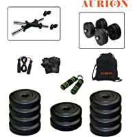 Aurion PVC 12kg Combo 3 Leather Home Gym and Fitness Kit