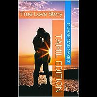 அவள் ஒரு அவமானத்தின் சின்னம் முழு தொகுப்பு Tamil Edition: True Love Story (English Edition)